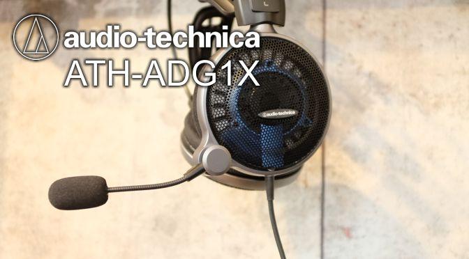 Hardwaretest: Audio Technica ATH-ADG1X – leicht und luftig